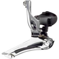 Shimano FD 5800 105 Przerzutka przednia 2rz. srebrna