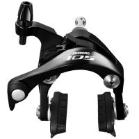 Shimano BR 5800 105 Hamulec tylny czarny