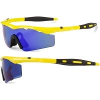 Accent Chico Okulary rowerowe żółte fluoro niebieskie soczewki