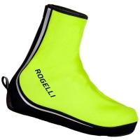 Rogelli Aspetto Ochraniacze na buty rowerowe z membraną żółte