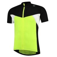Rogelli Recco 2.0 Koszulka rowerowa żółto szaro czarna