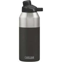 Camelbak Vacuum Chute Mag Podróżna butelka termiczna srebrno czarna