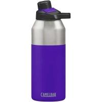 Camelbak Vacuum Chute Mag Podróżna butelka termiczna srebrno fioletowa