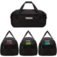 Thule GoPack Set Zestaw toreb transportowych 4szt.
