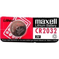 Bateria litowa Maxell CR 2032 do liczników rowerowych