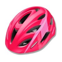 Merida Kiddo Kask rowerowy dziecięcy uniwersalny Pink