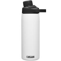 Camelbak Vacuum Chute Mag Podróżna butelka termiczna 600ml biała