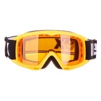 Uvex Snowcat Gogle narciarskie dziecięce żółte