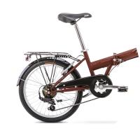 Romet Wigry 1 Rower miejski 28 brązowy 2020