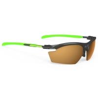 Rudy Project Rydon Outdoor Okulary przeciwsłoneczne