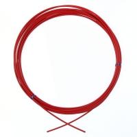 ShimanoPancerz Linki Przerzutki OT-SP41 Czerwony 1m
