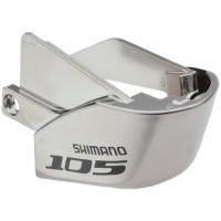 Shimano105 ST 5700 Kapa dźwigni prawa