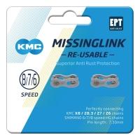 Spinka KMC 7 8R EPT srebrna