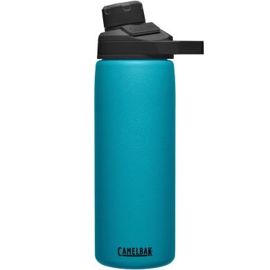 Camelbak Vacuum Chute Mag Podróżna butelka termiczna niebieska