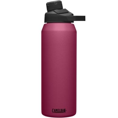 Camelbak Vacuum Chute Mag Podróżna butelka termiczna czerwona