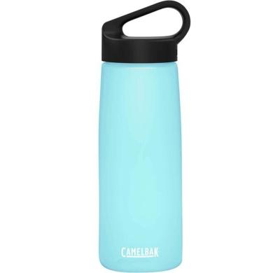 Camelbak Pivot Bottle Butelka 750ml niebieska