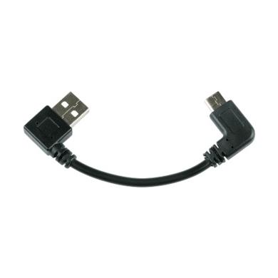 SKS Przewód USB typu C do +COM UNIT